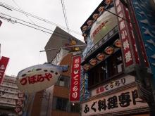 +++ りり☆Blog evolution +++ 広島在住OLの何かやらかしてる日記-20120217_109.jpg