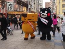 +++ りり☆Blog evolution +++ 広島在住OLの何かやらかしてる日記-20120217_114.jpg