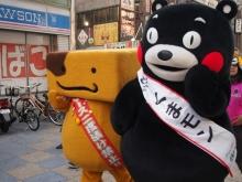 +++ りり☆Blog evolution +++ 広島在住OLの何かやらかしてる日記-20120217_115.jpg