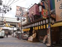 $+++ りり☆Blog evolution +++ 広島在住OLの何かやらかしてる日記-20120217_061.jpg