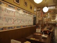 +++ りり☆Blog evolution +++ 広島在住OLの何かやらかしてる日記-20120217_130.jpg