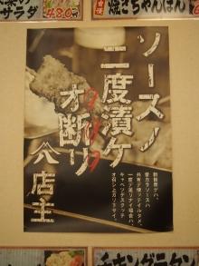 +++ りり☆Blog evolution +++ 広島在住OLの何かやらかしてる日記-20120217_138.jpg