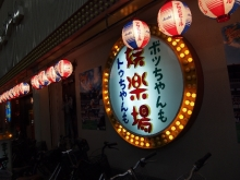 +++ りり☆Blog evolution +++ 広島在住OLの何かやらかしてる日記-20120217_141.jpg