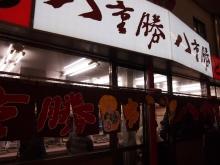 +++ りり☆Blog evolution +++ 広島在住OLの何かやらかしてる日記-20120217_142.jpg