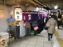 +++ りり☆Blog evolution +++ 広島在住OLの何かやらかしてる日記-20120217_146.jpg