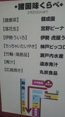 $+++ りり☆Blog evolution +++ 広島在住OLの何かやらかしてる日記-2012021717450000.jpg