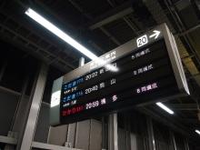+++ りり☆Blog evolution +++ 広島在住OLの何かやらかしてる日記-20120217_151.jpg