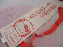 +++ りり☆Blog evolution +++ 広島在住OLの何かやらかしてる日記-20120218_025.jpg