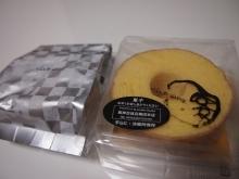 $+++ りり☆Blog evolution +++ 広島在住OLの何かやらかしてる日記-20120217_167.jpg