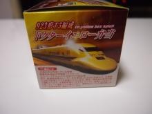 +++ りり☆Blog evolution +++ 広島在住OLの何かやらかしてる日記-20120217_171.jpg