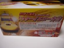 $+++ りり☆Blog evolution +++ 広島在住OLの何かやらかしてる日記-20120217_172.jpg