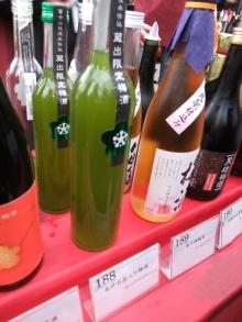 +++ りり☆Blog evolution +++ 広島在住OLの何かやらかしてる日記-20120217_190.jpg