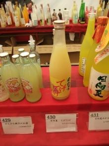 +++ りり☆Blog evolution +++ 広島在住OLの何かやらかしてる日記-20120217_233.jpg
