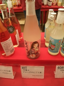 +++ りり☆Blog evolution +++ 広島在住OLの何かやらかしてる日記-20120217_238.jpg