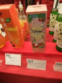 +++ りり☆Blog evolution +++ 広島在住OLの何かやらかしてる日記-20120217_246.jpg