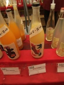 +++ りり☆Blog evolution +++ 広島在住OLの何かやらかしてる日記-20120217_250.jpg