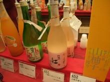 +++ りり☆Blog evolution +++ 広島在住OLの何かやらかしてる日記-20120217_254.jpg