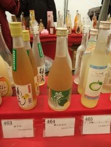 +++ りり☆Blog evolution +++ 広島在住OLの何かやらかしてる日記-20120217_255.jpg