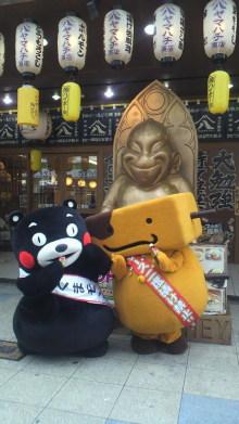 $+++ りり☆Blog evolution +++ 広島在住OLの何かやらかしてる日記-2012021716080001.jpg