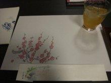 +++ りり☆Blog evolution +++ 広島在住OLの何かやらかしてる日記-20120227_000.jpg