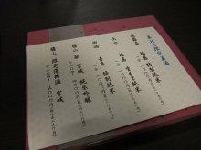 +++ りり☆Blog evolution +++ 広島在住OLの何かやらかしてる日記-20120227_007.jpg