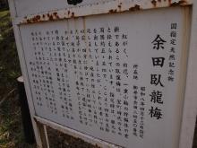+++ りり☆Blog evolution +++ 広島在住OLの何かやらかしてる日記-20120303_153.jpg