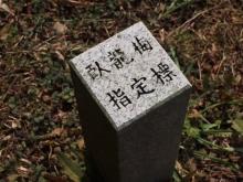 +++ りり☆Blog evolution +++ 広島在住OLの何かやらかしてる日記-20120303_144.jpg