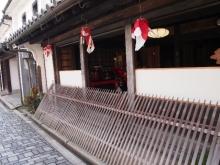 +++ りり☆Blog evolution +++ 広島在住OLの何かやらかしてる日記-20120303_162.jpg