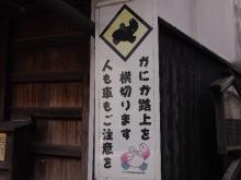 +++ りり☆Blog evolution +++ 広島在住OLの何かやらかしてる日記-20120303_164.jpg