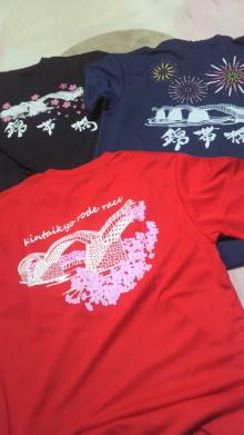 +++ りり☆Blog evolution +++ 広島在住OLの何かやらかしてる日記-2012030422100000.jpg