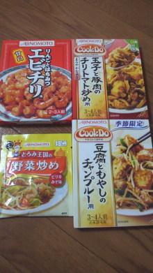$+++ りり☆Blog evolution +++ 広島在住OLの何かやらかしてる日記-2012022519350000.jpg