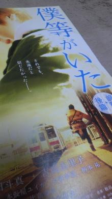 +++ りり☆Blog evolution +++ 広島在住OLの何かやらかしてる日記-2012031021080000.jpg