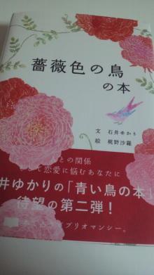 +++ りり☆Blog evolution +++ 広島在住OLの何かやらかしてる日記-2012031522360000.jpg