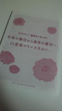 +++ りり☆Blog evolution +++ 広島在住OLの何かやらかしてる日記-2012031522360001.jpg