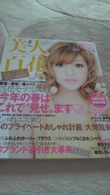 $+++ りり☆Blog evolution +++ 広島在住OLの何かやらかしてる日記-2012032017270000.jpg