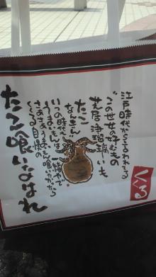 +++ りり☆Blog evolution +++ 広島在住OLの何かやらかしてる日記-2012032014410000.jpg