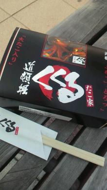 +++ りり☆Blog evolution +++ 広島在住OLの何かやらかしてる日記-2012032014410001.jpg