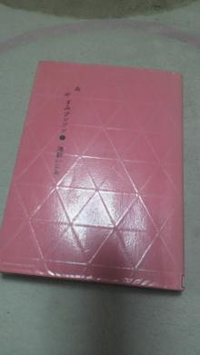+++ りり☆Blog evolution +++ 広島在住OLの何かやらかしてる日記-2012032421210000.jpg