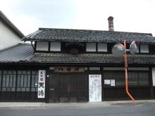 +++ りり☆Blog evolution +++ 広島在住OLの何かやらかしてる日記-20120325_000.jpg