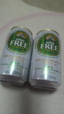 $+++ りり☆Blog evolution +++ 広島在住OLの何かやらかしてる日記-2012032421200000.jpg