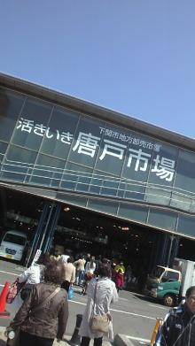 +++ りり☆Blog evolution +++ 広島在住OLの何かやらかしてる日記-2012040112220000.jpg