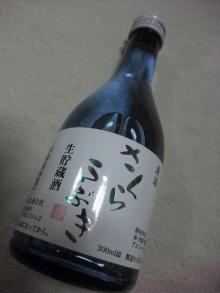 $+++ りり☆Blog evolution +++ 広島在住OLの何かやらかしてる日記-20120325_027.jpg