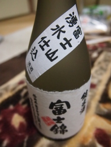 $+++ りり☆Blog evolution +++ 広島在住OLの何かやらかしてる日記-20120330_012.jpg