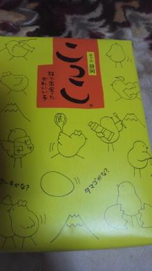 +++ りり☆Blog evolution +++ 広島在住OLの何かやらかしてる日記-2012033020400001.jpg