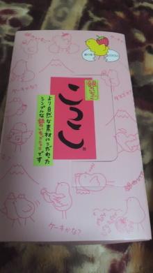 +++ りり☆Blog evolution +++ 広島在住OLの何かやらかしてる日記-2012033020400002.jpg