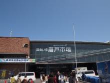 +++ りり☆Blog evolution +++ 広島在住OLの何かやらかしてる日記-20120401013.jpg