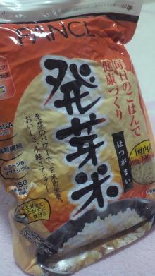 $+++ りり☆Blog evolution +++ 広島在住OLの何かやらかしてる日記-2012040321480000.jpg
