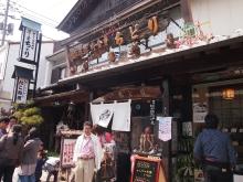 +++ りり☆Blog evolution +++ 広島在住OLの何かやらかしてる日記-20120408_133.jpg