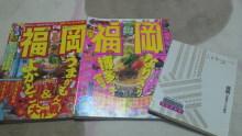 $+++ りり☆Blog evolution +++ 広島在住OLの何かやらかしてる日記-2012040318480000.jpg