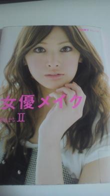 +++ りり☆Blog evolution +++ 広島在住OLの何かやらかしてる日記-2012041522290000.jpg